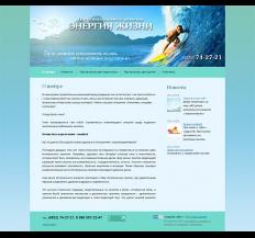 Сайт Центра интегрального развития
