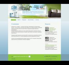 Сайт компании «Газсервис»