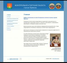 Cайт Контрольно-счетной палаты города Брянска