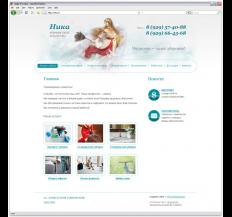 Cайт клинингого агентства «НИКА»