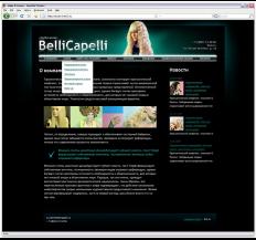Cайт студии волос «Belli Capelli»