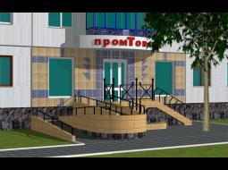 Магазин промтоваров по ул.Костычева,29