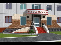 Магазин промтоваров по ул. Литейной,58