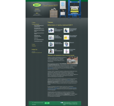 Сайт группы компаний «МАГР»
