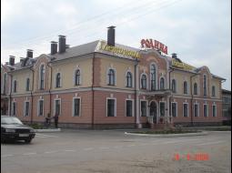 Гостиница с рестораном в г. Жиздра