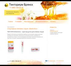 Сайт для компании «Тенториум»