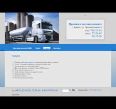 Сайт по доставке цемента