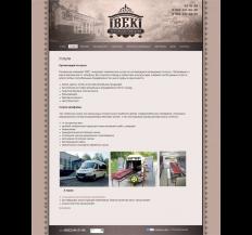 Сайт для ритуальной компании «Век»