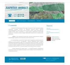 Сайт компании «Паритет Инвест»