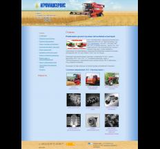 Сайт компании «Агромаш»