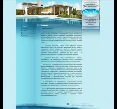 Сайт компании «Сантехкомплект»