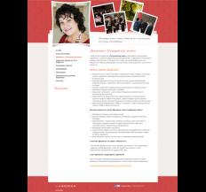Сайт Ирины Кузминой