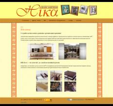 Сайт компании «Ника»