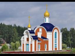 Храм в с.Первомайское, Почепского р-на