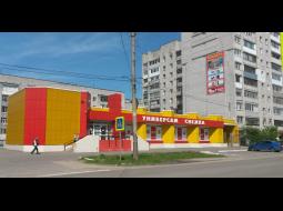 Магазин продтоваров ул. Молодая Гвардия, Бежицкий
